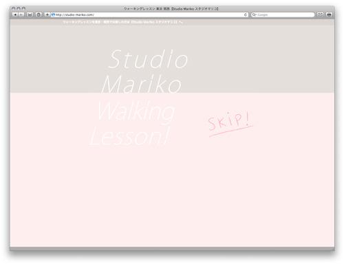 studiomariko-web